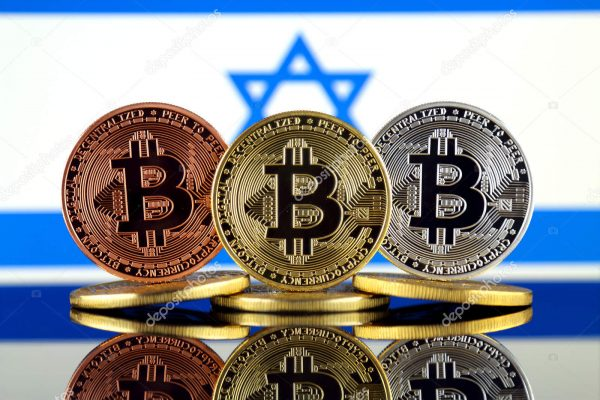 An Israel Startup Claims They've Invented an 'Undo' Button for BTC Transactions